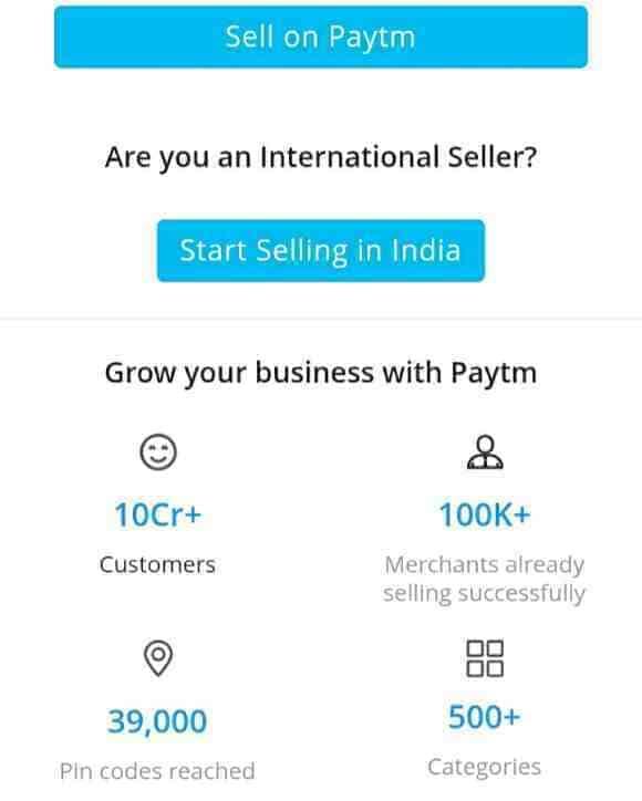 Paytm Seller Partner बनकर पैसे कमाये