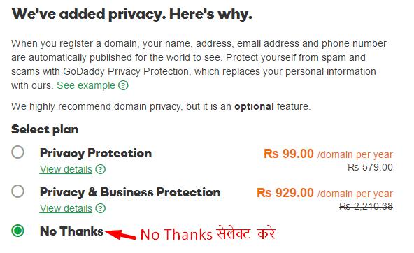 privacy on godaddy