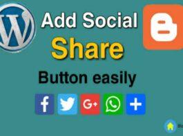 Blog Me Social Share Button Kaise Add Kare - Easy Guide 2020