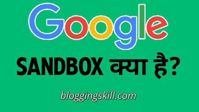 Google Sandbox Kya Hai - Complete Guide in Hindi